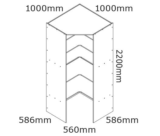 Corner Pantry Cabinet | kaboodle kitchen